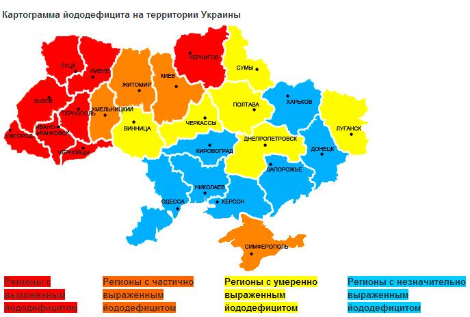 Карта йододефицитных областей Украины.