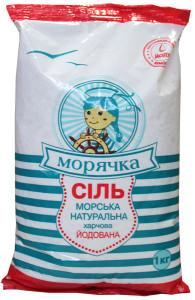 Moryachka_iod_01